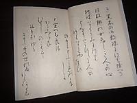 Dsc01568